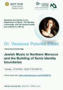 """מוזיקה יהודית בצפון מרוקו – ד""""ר ונסה פלומה-אלבז"""